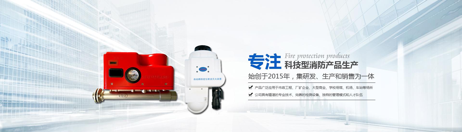 http://www.syfld.cn/data/upload/202009/20200923165948_621.jpg