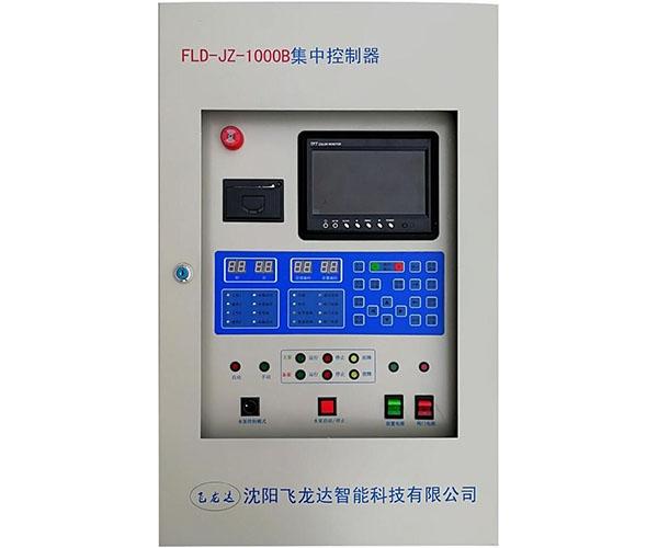 集中控制器(壁挂式)FLD-JZ-1000B